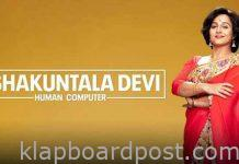 Shakuntala Devi Trailer Out