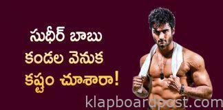 Sudheer babu workout videos viral