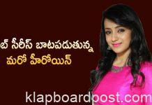Actress Trisha to act in web series