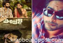 Vishwak to star in Kappela remake
