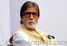 Amitabh Bachchan tests COVID positive