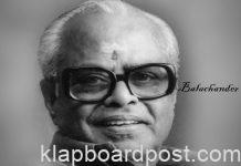K Balachander 90th birthday