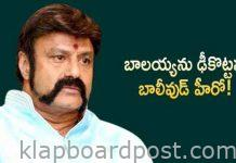 sanjay dutt as a villain in balakrishna movie