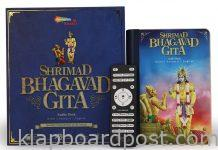 Gift your siblings Shemaroo's Shrimad Bhagavad Gita speaker this Raksha Bandhan