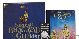 Gift your siblings Shemaroo's Shrimad Bhagavad Gita speaker this Raksha Bandhan