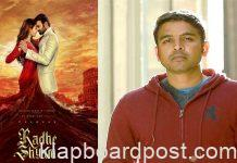 Instagram Blocks Radhe Shyam Director