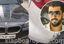 Abhiram Daggubati car accident in Hyderabad