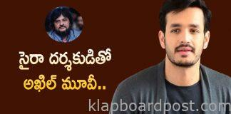 Akhil Akkineni next movie with surender reddy