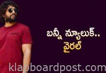 Allu arjun visits geetha arts office and miss hustle