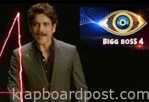 Bigg Boss Telugu 4 start on september 6th