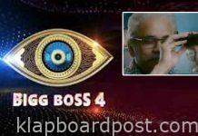 Bigg Boss Telugu 4 Promo Released