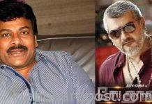 Chiru153 :Ajith Vedalam Movie Remake in Tollywood