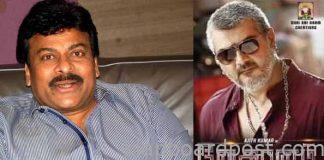 Chiru153 :Ajith Vedalam Movie Remake in Tollywood