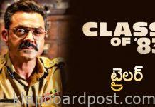 'Class of 83' movie Trailer