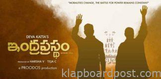 Devakatta movie on Chandra Babu and YSR friendship
