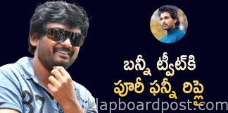 Director Puri jagannadh funny reply to bunny tweet