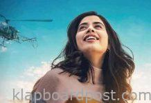 Actress Janhvi Kapoor Gunjan saxena :The kargil girl trailer is out
