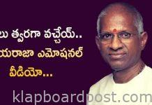 Come back soon Balu :Ilayaraja wishes for speedy recovery