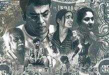 Johar Movie Trailer Released by Rashi Khanna