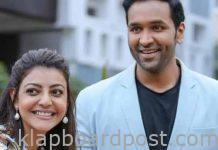 Kajal and manchu vishnu are playing brother and sister