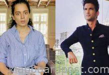 Kangana isn't Sushant's pal: Lawyer