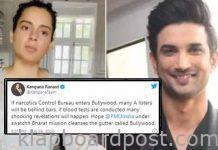 Kangana ranaut sensational tweet on drugs in bollywood