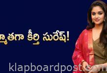 Keerthy Suresh as a producer