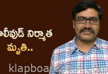 Tollywood distributor kamalakar reddy killed in a road accident