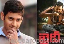 Mahesh babu movie with lokesh kanagaraj