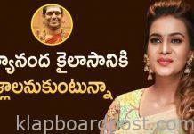 Meera Mitun says she wants visit nithyananda kailasa