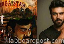 MegaStar Birthday Common DP released by Ram charan