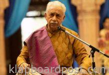 Bandish Bandits :Naseeruddin Shah as Sangeet Samrat in web series