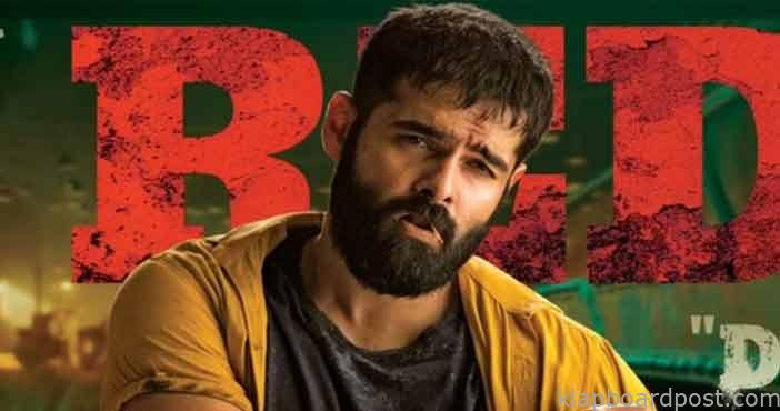 Ram Pothineni give Surprise to His Fans in Red Movie Pre Climax