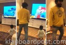 Ram Charan dance with his darling Navishka