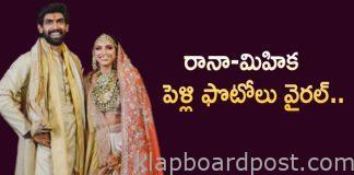 Rana Daggubati Miheeka Bajaj Wedding Pics Viral
