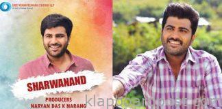 Sharwanand announced new movie