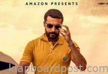 Suriya's Soorarai Pottru will be out on Amazon