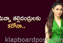 Tamannaah's Parents Test Positive For COVID-19
