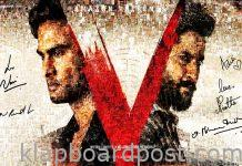 V trailer makes the wait for its release worthy!
