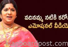 Senior Actress Shiva Parvathi Tested Positive for Coronavirus