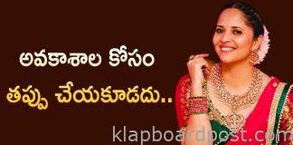 anasuya about casting couch