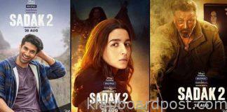 Sadak-2 movie :Song from sadak 2 is copied from pakistani movie