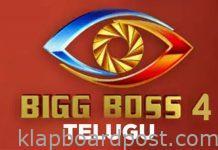 Is Bigg Boss Telugu only a 10 week show?