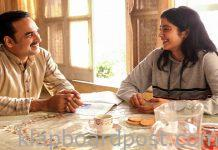 Gunjan Saxena Review - A rousing, sensible biopic that flies high