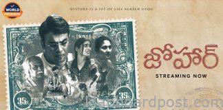 Johaar Review – A gritty, hard-hitting political drama