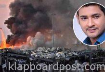 Lebanon Blast :Mahesh babu react on 'beirut' explosion