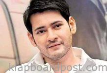 Maheshbabu special request to fans
