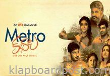 Metro Kathalu Review – A soothing mélange of urban relationships