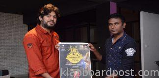 Telugu Digital Idol to tap into budding singing talent