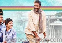 Pareeksha Review – Terrific plot let down by a simplistic narrative